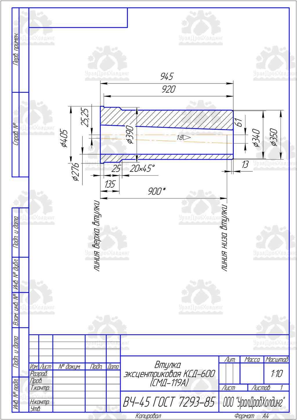 Челябинск конусный дробилки ксд-900, 1200т прицепная дробилка для бетона