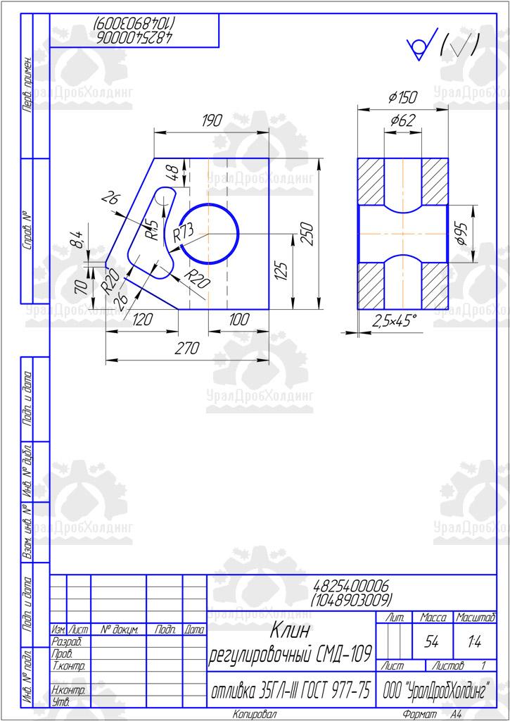 Дробилка смд 109 чертежи паспорта оборудования щековая дробилка 108